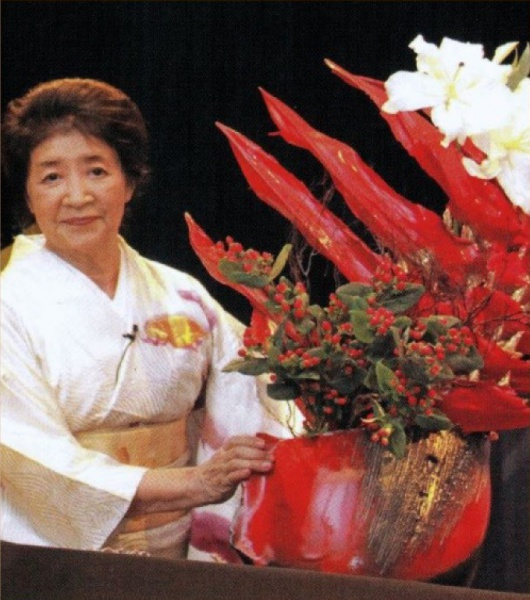 Ikebana, The Art of Japanese Floral Arranging